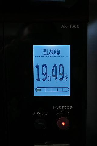 tokyoxsiumai36