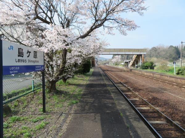 島ヶ原駅3