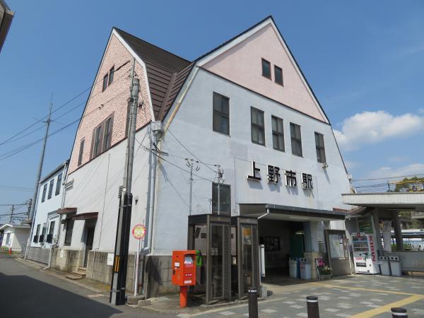 上野市駅1