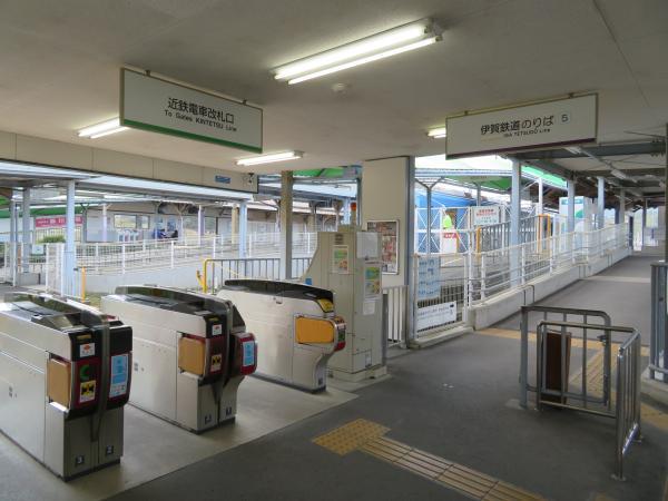 伊賀神戸駅2