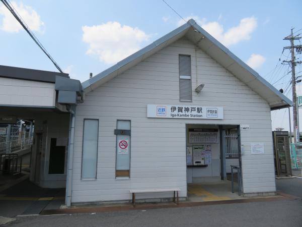 伊賀神戸駅1