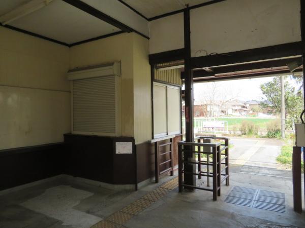 依那古駅2