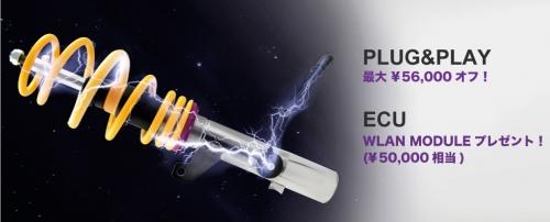 kw_electronic_01.jpg