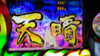 s_70_320_R_WP_20180620_20_21_46_Pro_大神_天晴?