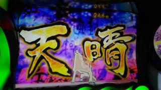 s_70_320_R_WP_20180620_20_16_53_Pro_大神_天晴?