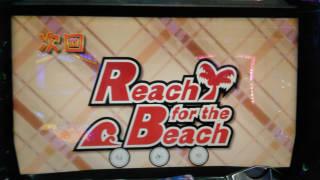 s_70_320_R_WP_20180707_18_01_56_Pro_七夕_まじかるすいーとプリズムナナエース_次回予告_Reach For The Beach