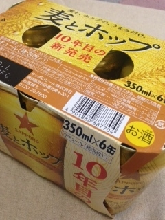 麦とホップ 350ml 6本