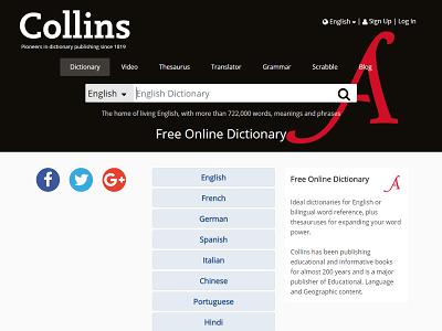 collins-dictionary-top.png