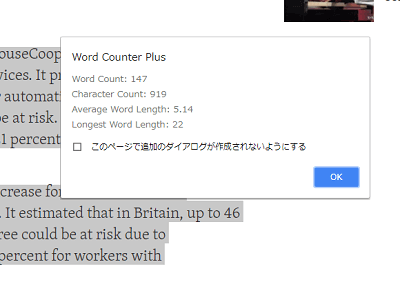 word-counter-plus.png