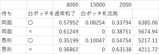 180706-01.png