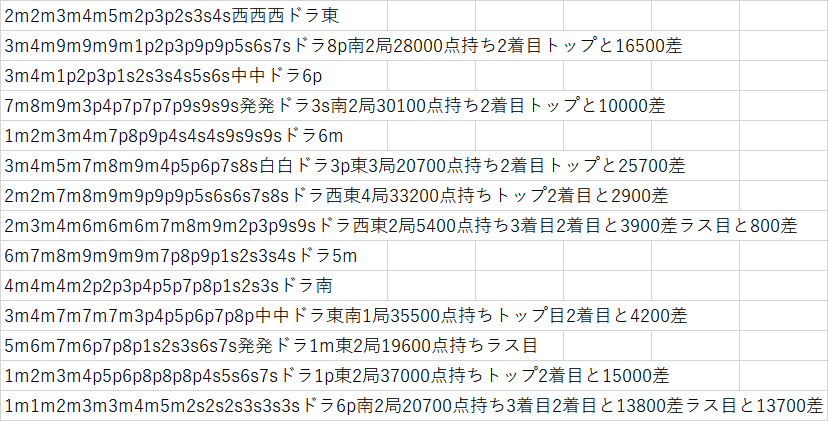180709-02.png