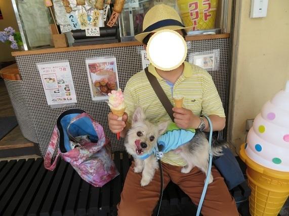 7C02S おいりソフトクリーム山田屋 0630