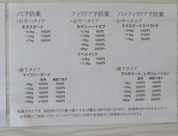 7B08 待合室 0622