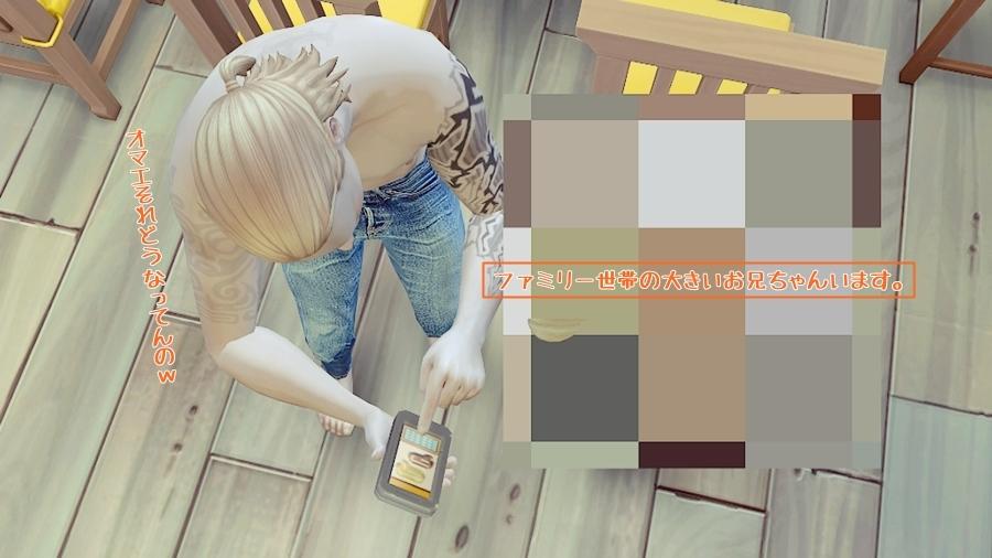 Screenshotts4-2317.jpg