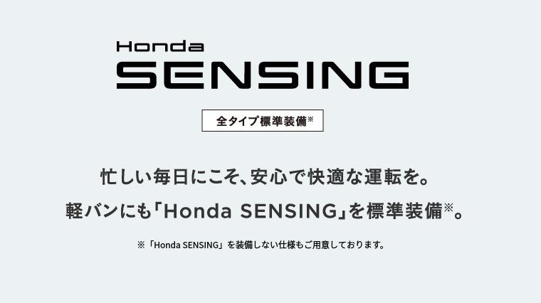 N VAN|Honda (3)