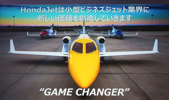 hondajet日本発売
