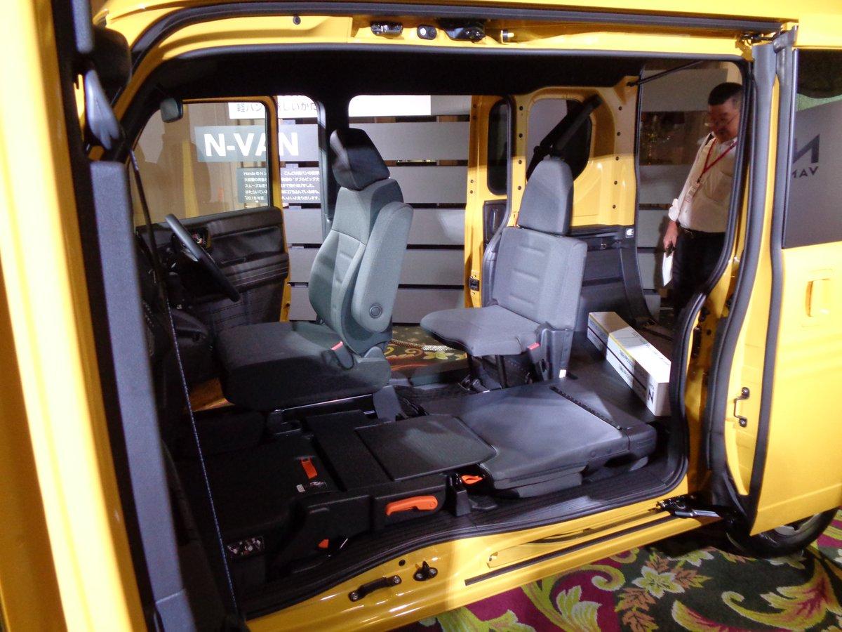 ホンダN-VAN 実車6