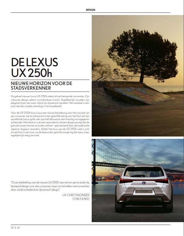 LEXUS UX カタログ2