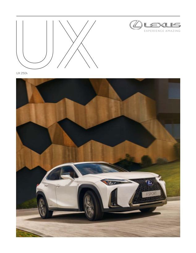 LEXUS UX カタログ