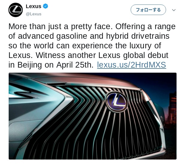 LEXUS_20180416214155e6f.jpg