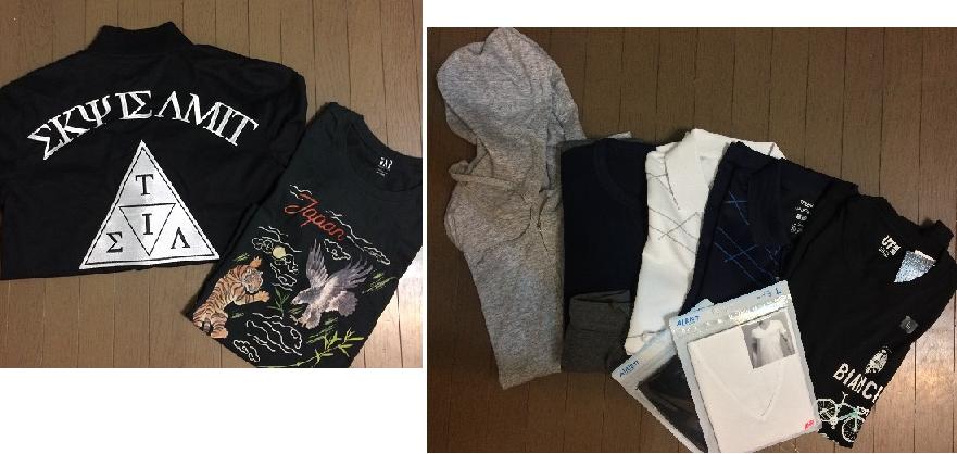 2018 Gw 買い物
