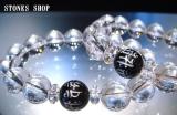 八梵字&極上水晶12mmb