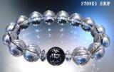 八梵字&極上水晶12mma