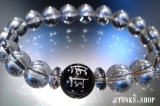 八梵字&極上水晶10mma