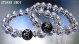 八梵字&極上水晶10mmb
