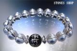 八梵字&極上水晶10mm