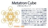 Metatron Cube(メタトロン キューブ)640