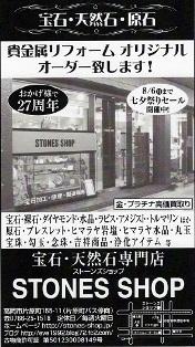 201807七夕セール314