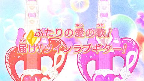 【HUGっと!プリキュア】第21話:APPENDIX-05
