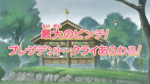 【HUGっと!プリキュア】第22話:APPENDIX-06