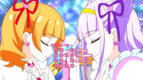 【HUGっと!プリキュア】第23話:APPENDIX-03