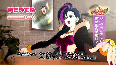 【HUGっと!プリキュア】第23話:APPENDIX-09