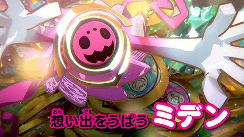 【HUGっと!プリキュア】第24話:APPENDIX-09