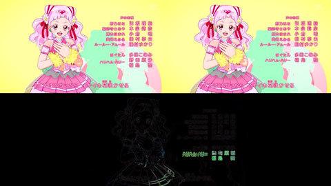 【HUGっと!プリキュア】第24話:APPENDIX-06