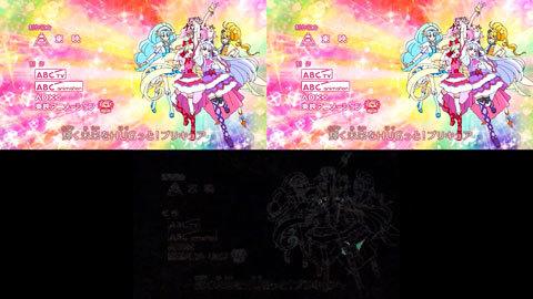 【HUGっと!プリキュア】OP比較[第23話・第24話]05