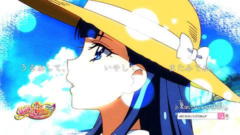 【HUGっと!プリキュア】第26話:APPENDIX-07