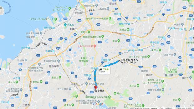 MAP(はゆか)