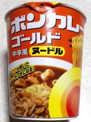 6/26発売 ボンカレーゴールド 中辛風ヌードル