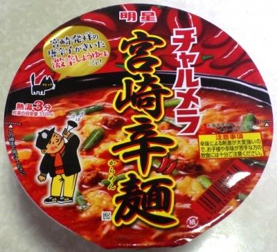 6/4発売 チャルメラどんぶり 宮崎辛麺