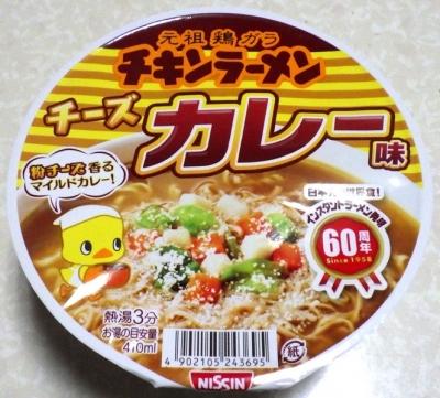 6/4発売 チキンラーメンどんぶり チーズカレー味
