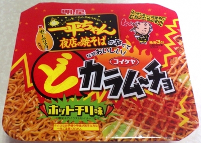 7/2発売 一平ちゃん 夜店の焼そば どカラムーチョホットチリ味