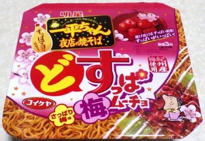 7/2発売 一平ちゃん 夜店の焼そば どすっぱムーチョさっぱり梅味
