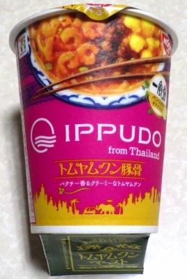 7/23発売 IPPUDO from Thailand トムヤムクン豚骨