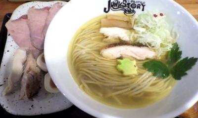 JUNK STORY 塩のトキメキ