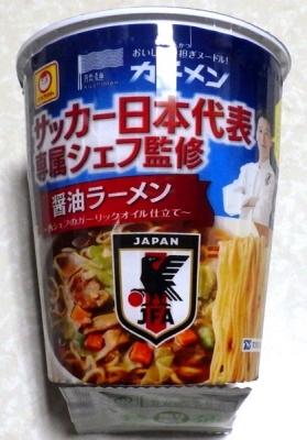 5/28発売 カチメン サッカー日本代表専属シェフ監修 醤油ラーメン