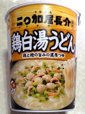 6/4発売 二〇加屋長介 鶏白湯うどん